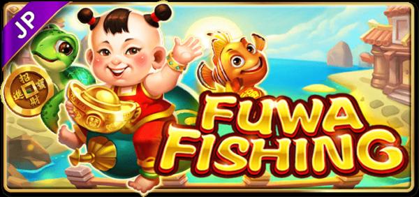 ตุ๊กตานำโชคจับปลา เกมคาสิโนออนไลน์ ที่ใครอยากมันส์ต้องลองด้วยตัวเอง!!