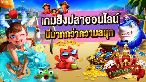 เกมยิงปลาออนไลน์ เกมส์การเดิมพันยุคใหม่ รางวัลจากการยิงปลาบนโลกออนไลน์