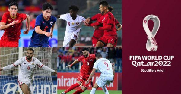 วางอย่างเซียน วิเคราะห์ให้ทีเด็ด ฟุตบอลโลก 2022 รอบคัดเลือก โซนเอเชีย
